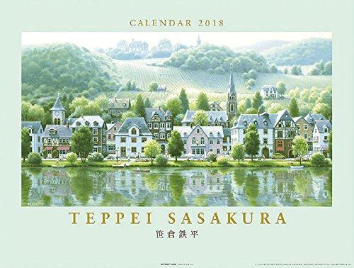 笹倉鉄平 2018年カレンダー