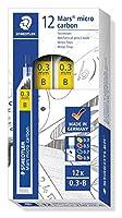 ステッドラー シャープ替芯マイクロカーボン0.3mm 12ケース箱入り 250 03-B
