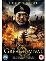 The Great Revival [DVD] [Import]