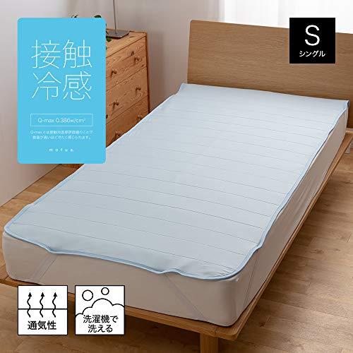 ナイスデイ mofua cool ベッドパッド31640102 B07PHCPHK4 1枚目