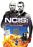 ロサンゼルス潜入捜査班 ~NCIS: Los Angeles シーズン5 DVD-BOX Part2(6枚組)
