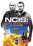 ロサンゼルス潜入捜査班 ~NCIS:Los Angeles シーズン5 DVD-BOX Part2[DVD]