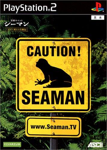 PS2ソフト シーマン 〜禁断のペット〜 ガゼー博士の実験島  シーマイクコントローラオリジナル版