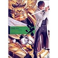 牙狼 <GARO> (DETAILS of HERO (02))