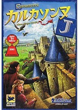 カルカソンヌJ (Carcassonne J) ボードゲーム