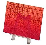 150ピース ジグソーパズル 透明地獄・紅