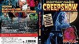 クリープショー [Blu-ray] 画像