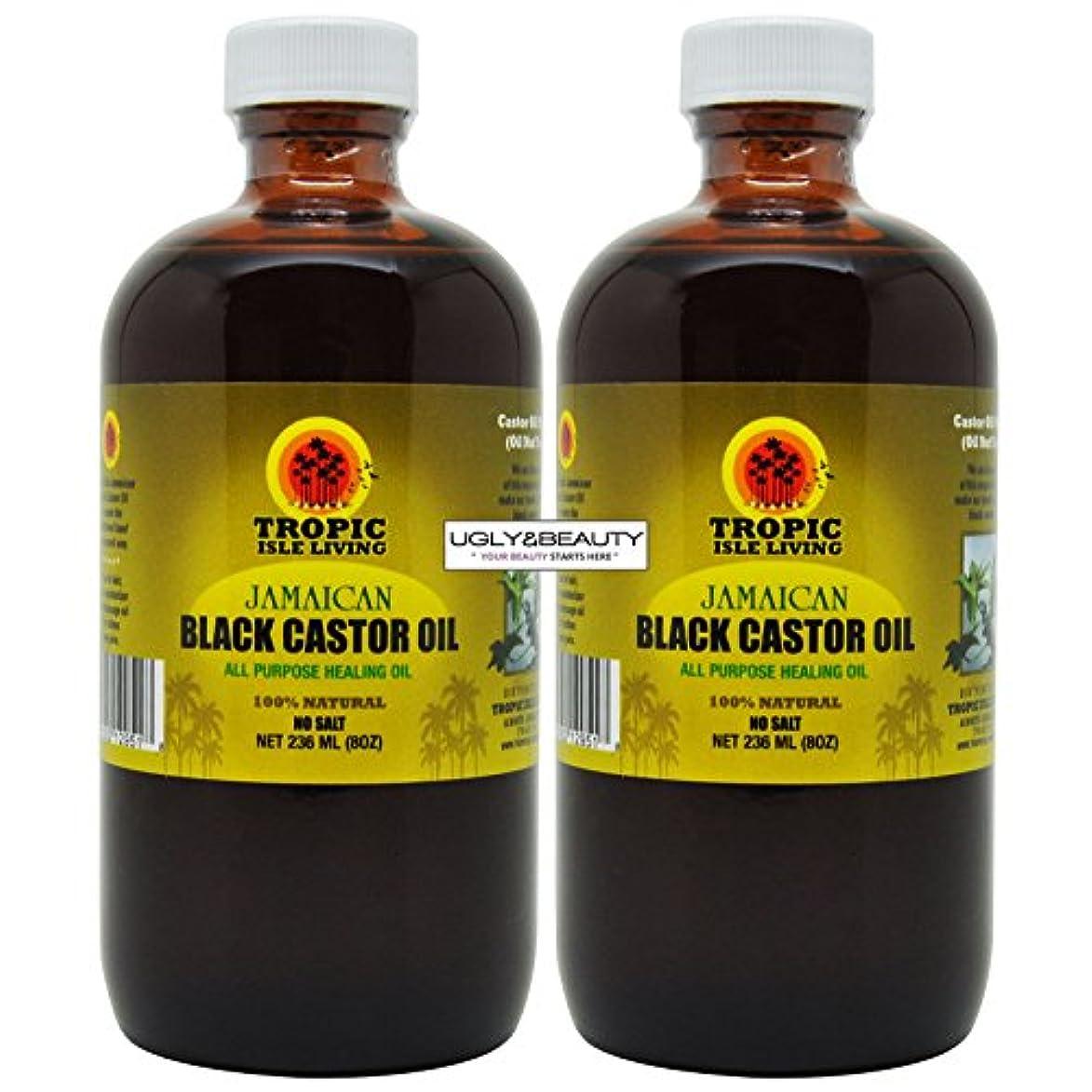会員良性作業熱帯の島に住むジャマイカ黒ビーバーのカストリウム 118ml 2パック