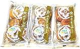 あんぽ柿 福島県産 約200g×3パック JAふくしま未来 送料無料 干し柿