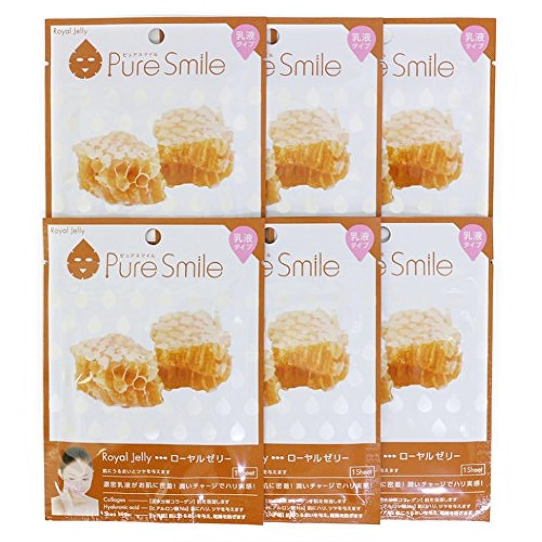 年齢フクロウ好ましいPure Smile ピュアスマイル 乳液エッセンスマスク ローヤルゼリー 6枚セット