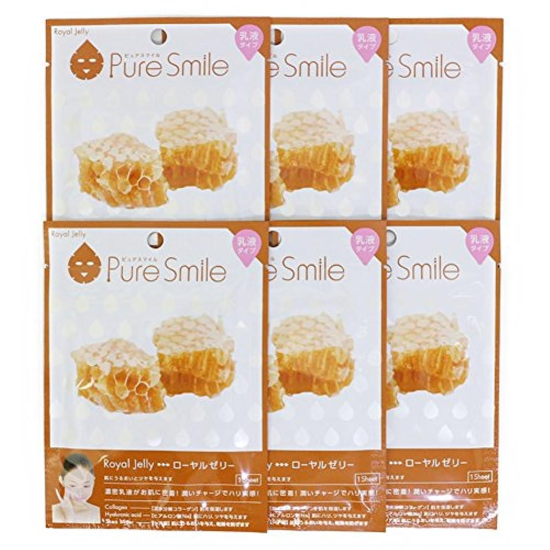 宿泊悪質な有効なPure Smile ピュアスマイル 乳液エッセンスマスク ローヤルゼリー 6枚セット