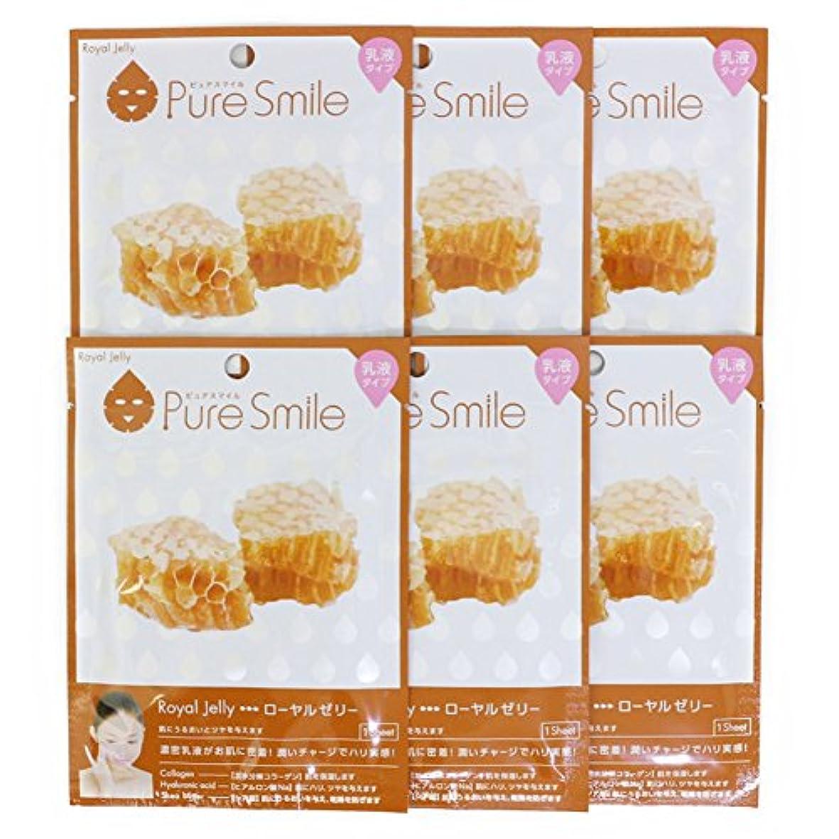 求める必需品抵当Pure Smile ピュアスマイル 乳液エッセンスマスク ローヤルゼリー 6枚セット