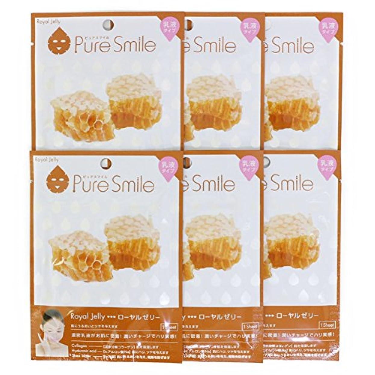 ぬれた根絶する故意のPure Smile ピュアスマイル 乳液エッセンスマスク ローヤルゼリー 6枚セット