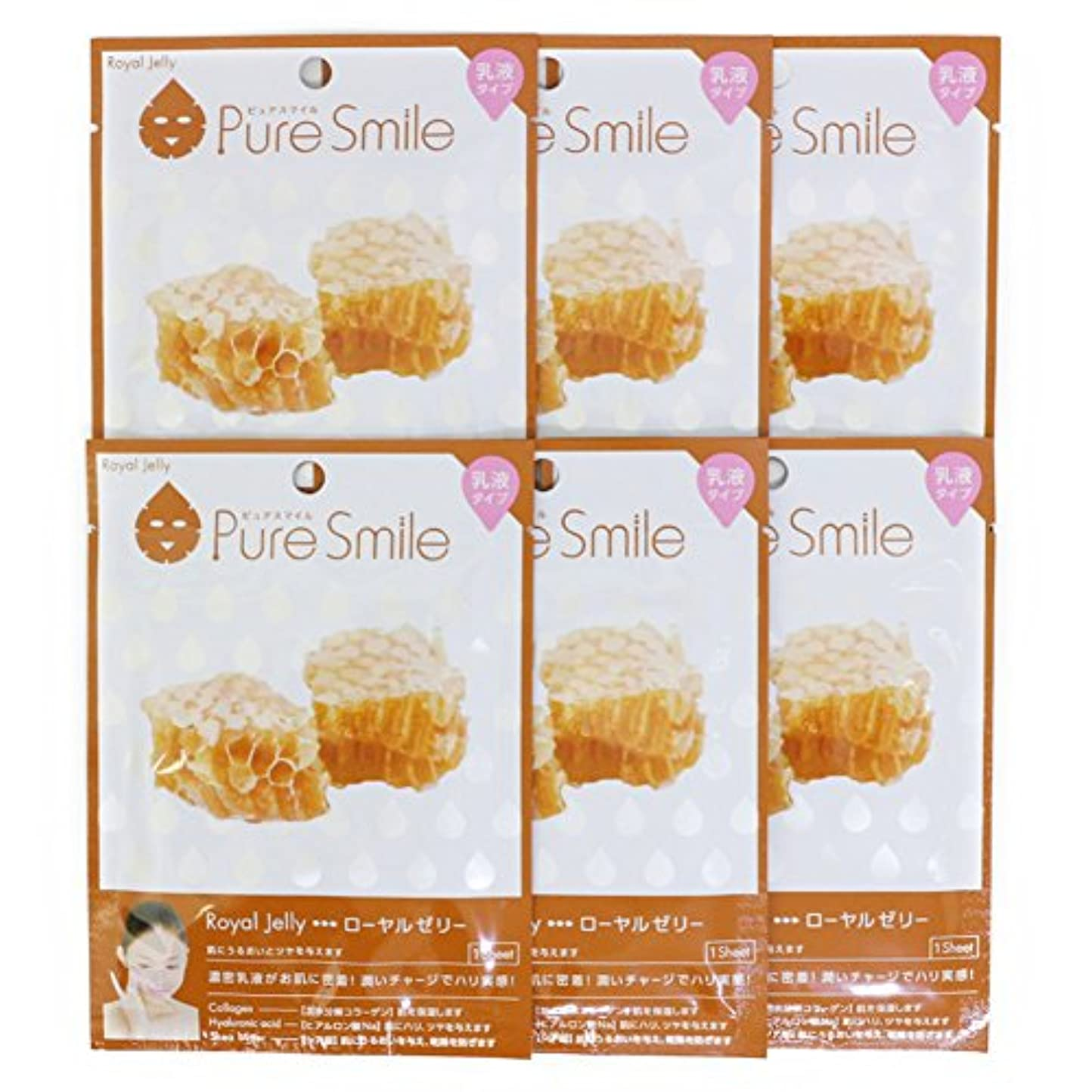 あいにく気晴らし実り多いPure Smile ピュアスマイル 乳液エッセンスマスク ローヤルゼリー 6枚セット