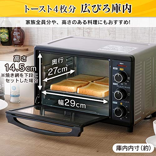 アイリスオーヤマ『コンベクションオーブンFVC-D15B』