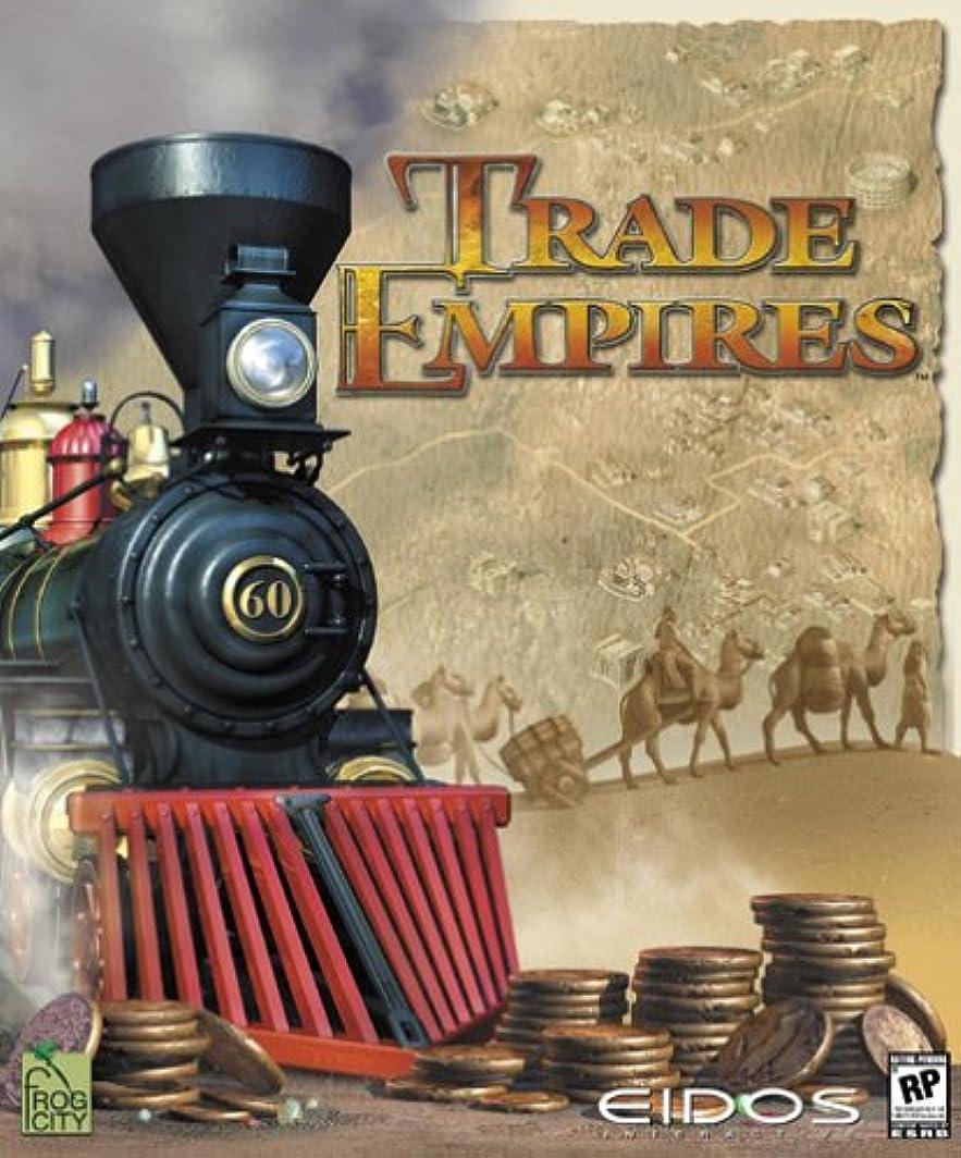 レタッチフランクワースリー困ったTrade Empires (輸入版)