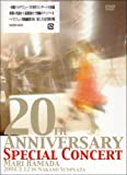 20TH ANNIVERSARY SPECIAL CONCERT [DVD]/