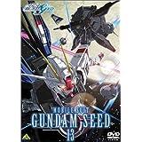 機動戦士ガンダムSEED Vol.13 [DVD]