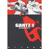 GANTZ 1 (ヤングジャンプコミックス)