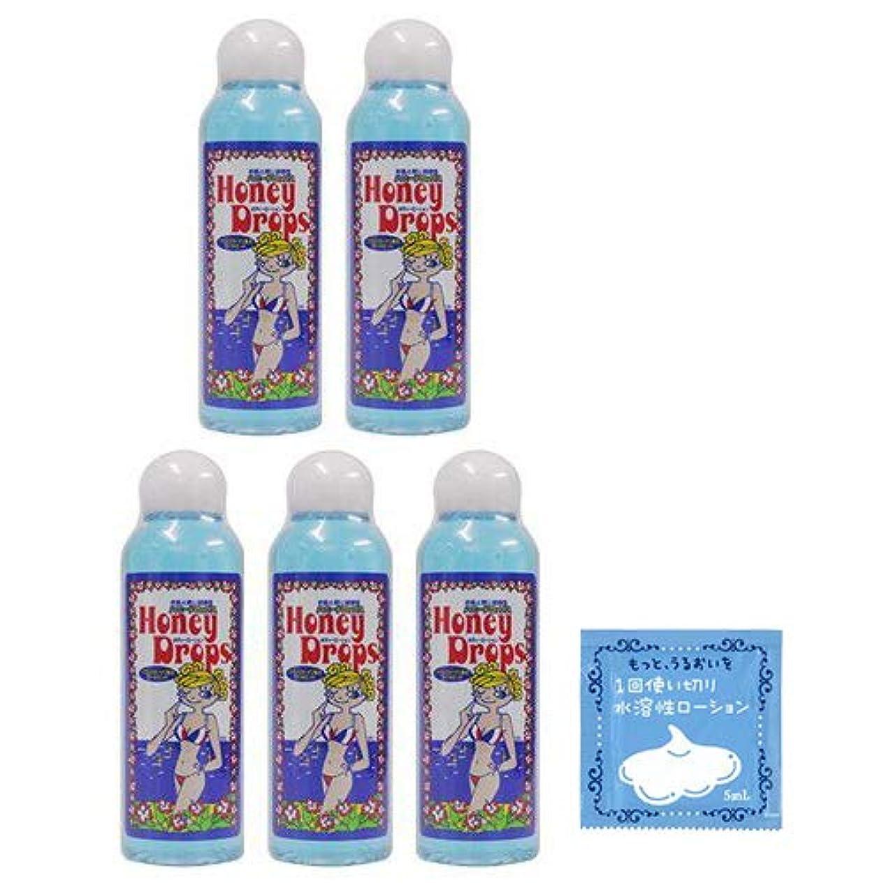 喉が渇いた出席結果としてハニードロップスクールミント150mL HoneyDropsCoolmint150 ×5本 + 1回使い切り水溶性潤滑ローション
