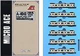 マイクロエース Nゲージ 209系-500 総武線 基本6両セット A4040 鉄道模型 電車