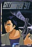 City Hunter '91 #01 (Eps 01-05) [Italian Edition]