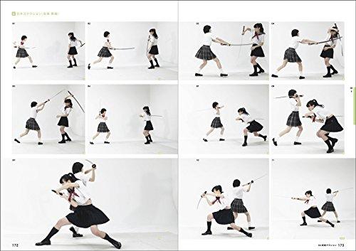 瞬撮アクションポーズ01 女子高生アクション編