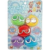 ぷよマスコット 5種セット