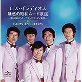 ロス・インディオス 昭和 ムード歌謡 BHST-124