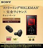 ソニー SONY ワイヤレスノイズキャンセリングイヤホン WF-1000XM3 : 完全ワイヤレス/Bluetooth/ハイレゾ相当 最大6時間連続再生 2019年モデル ブラック WF-1000XM3 B 画像