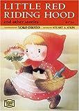 赤ずきん - LITTLE RED RIDING HOOD【講談社英語文庫】