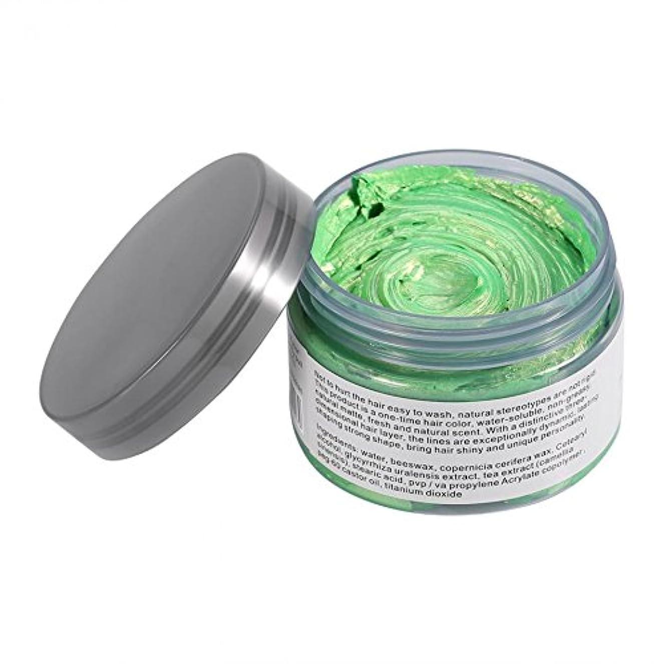 暗殺できればアルコールLULAA ヘア カラー ワックス 天然成分 髪を傷つけない 塗りやすい 速く着色 洗いやすい 除去容易 おやれ 人気 六色 (green)
