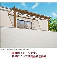 三協アルミ 2階設置型テラス ナチュレNU型 1.5間×4尺 壁付け納まり 600タイプ 関東間 単体 TPUA-9040S ポリカーボネート ポリカーボネート シルキーノーチェ/ブラウンスモーク