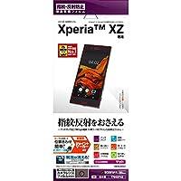 ラスタバナナ Xperia XZ 反射防止フィルム T764XPXZ