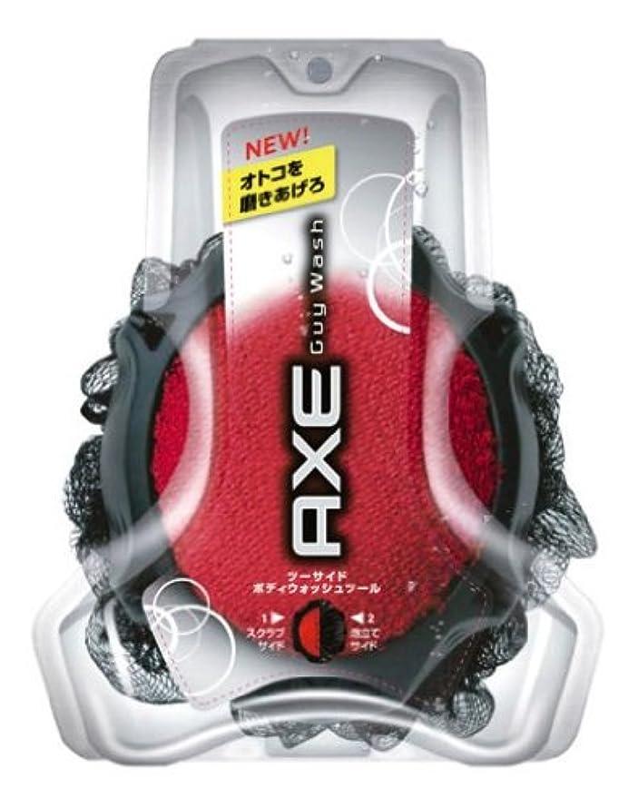 バランスのとれた発明手荷物AXE(アックス) ガイウォッシュ 88g