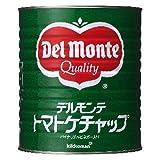デルモンテ ケチャップ 1号缶(特級)
