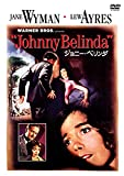 映画に感謝を捧ぐ! 「ジョニー・ベリンダ」