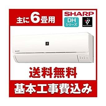 標準設置工事セット SHARP AY-G22DH DHシリーズ [エアコン (主に6畳用)]