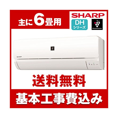 標準設置工事セット SHARP AY-G22DH DHシリーズ [エアコン (主に6畳用)]...