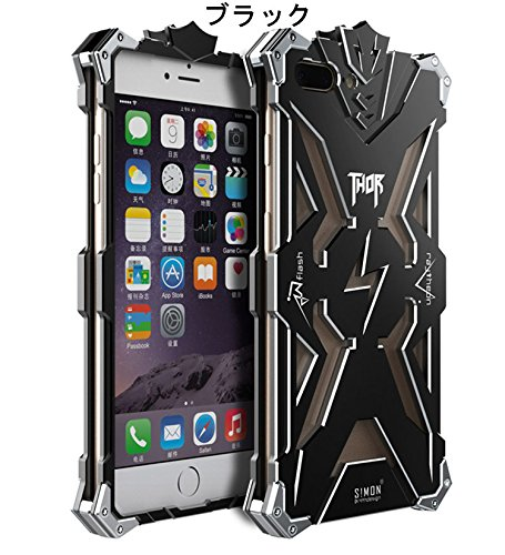 iphone7 plus ケース iphone7 plus カバー アイフォン7 プラス ケース アイフォン7 プラス カバー Apple 5.5インチ スマホケース 保護カバー 金属ケース トランスフォーマー 透かし彫り チョウかっこいい 通気性抜群 ブラック