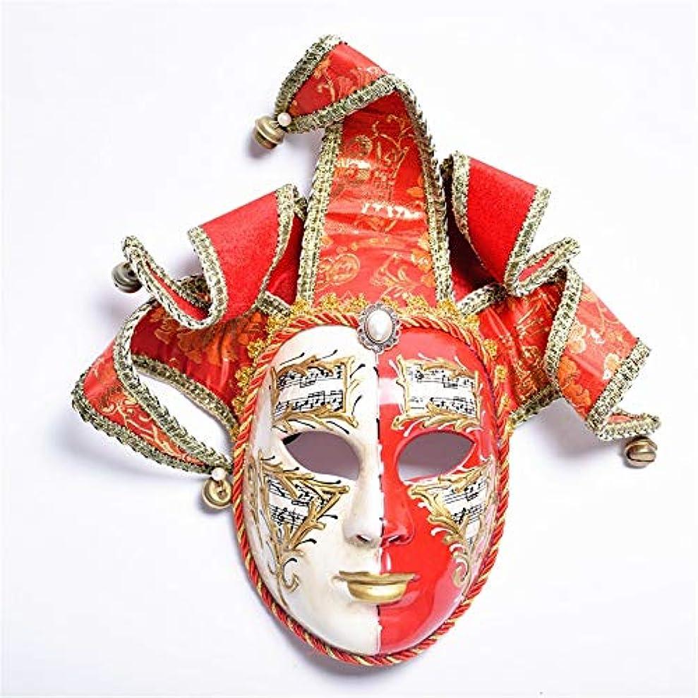 ダンスマスク レッドゴールドマスク女性仮装パーティーナイトクラブロールプレイング装飾プラスチックマスク ホリデーパーティー用品 (色 : Red+Gold, サイズ : 33x31cm)