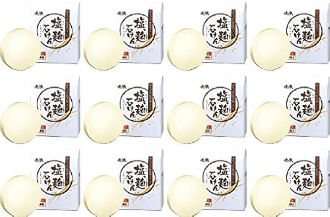 意味のある風変わりな習慣ダイム 塩の精 無添加 塩、麹石けん 80g 12個セット