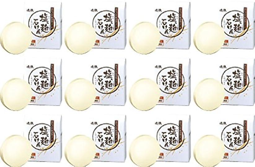 掃くサロン側面ダイム 塩の精 無添加 塩、麹石けん 80g 12個セット