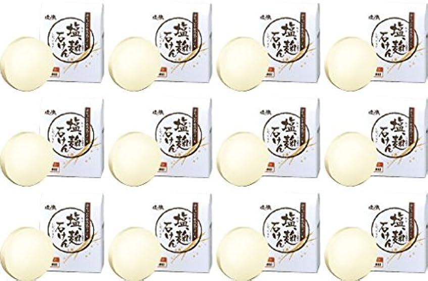 バウンス名門雑多なダイム 塩の精 無添加 塩、麹石けん 80g 12個セット