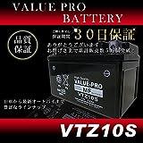 VTS10S 充電済みMFバッテリー YTZ10S互換 マグザム シャドウ400 VTEC など