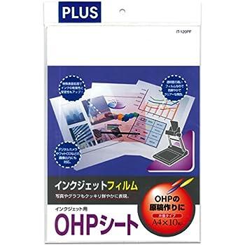 プラス インクジェット用OHPフィルム A4 10枚 IT-120PF 45-035