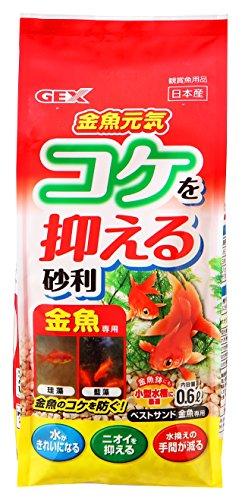 ジェックス ベストサンド 金魚専用 砂利 0.6L(粒サイズ:3-5mm,5-10mm)