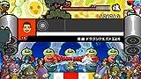 太鼓の達人Wii 超ごうか版 (ソフト単品版) 画像