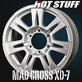 MAD CROSS XD-7 アルミホイール(1本) 15x6.0 +44 139.7 6穴(シルバー) 15インチ