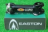 レア 懐昔 EASTON アルミステム EA50 25.4/130mm +-10度 ブラック